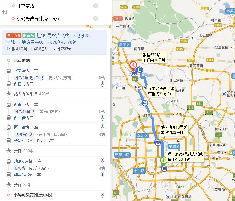 北京南站.png