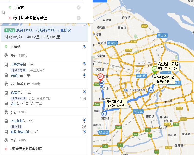 上海站.png