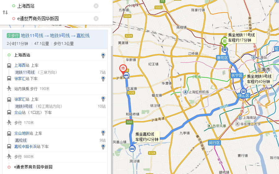 上海西站.png