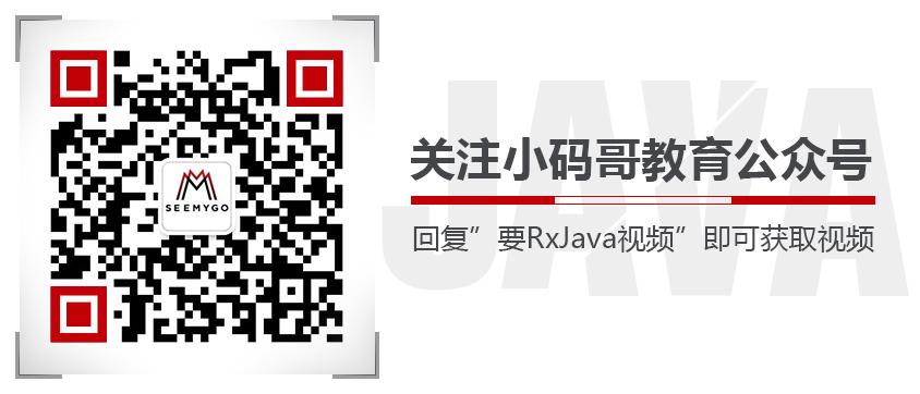 要RxJava视频.jpg