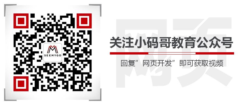 网页开发.jpg